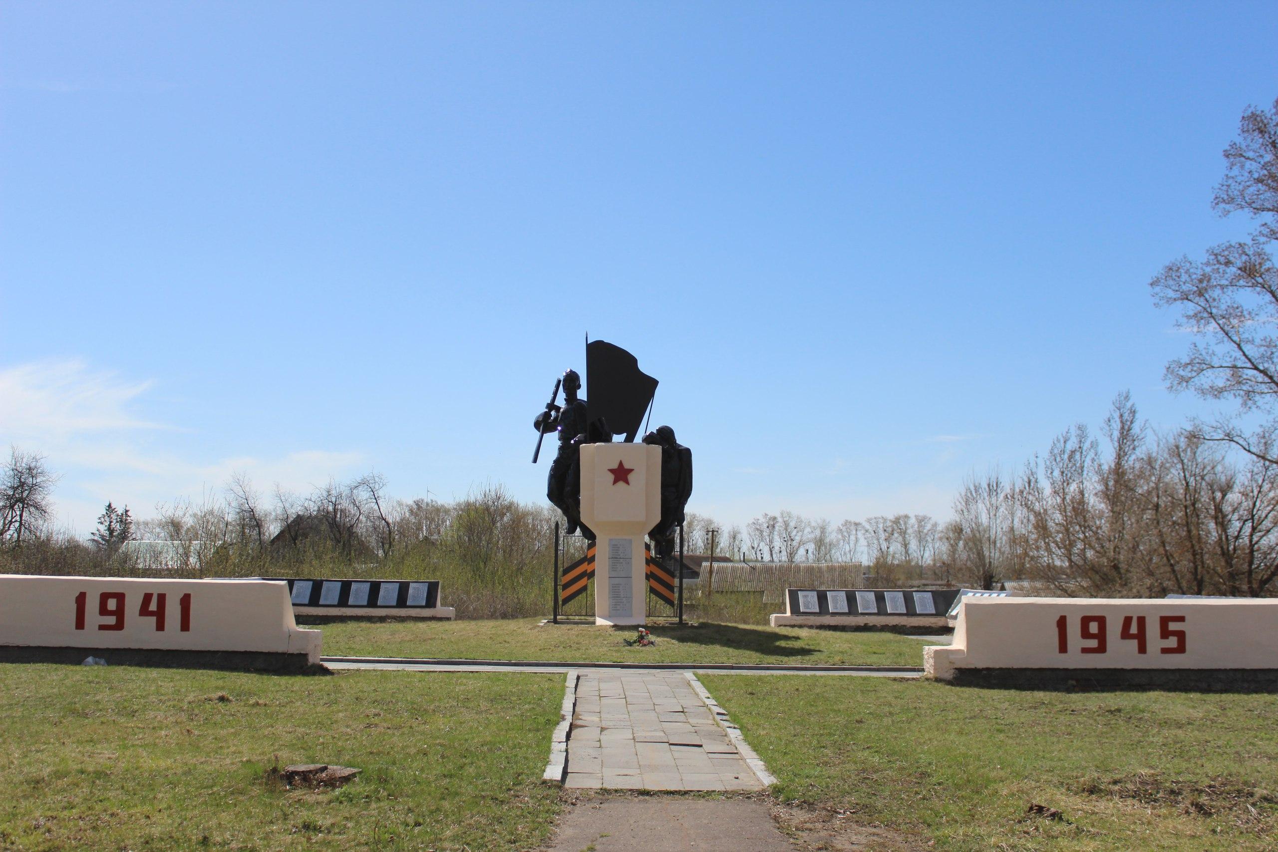 Памятники вов фото и описание 2018 цена на памятники на могилу у человека