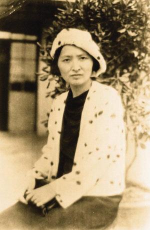Chen Xuezhao in 1936