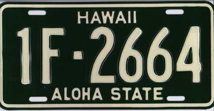 1961_Hawaii_license_plate_1F-2664.jpg