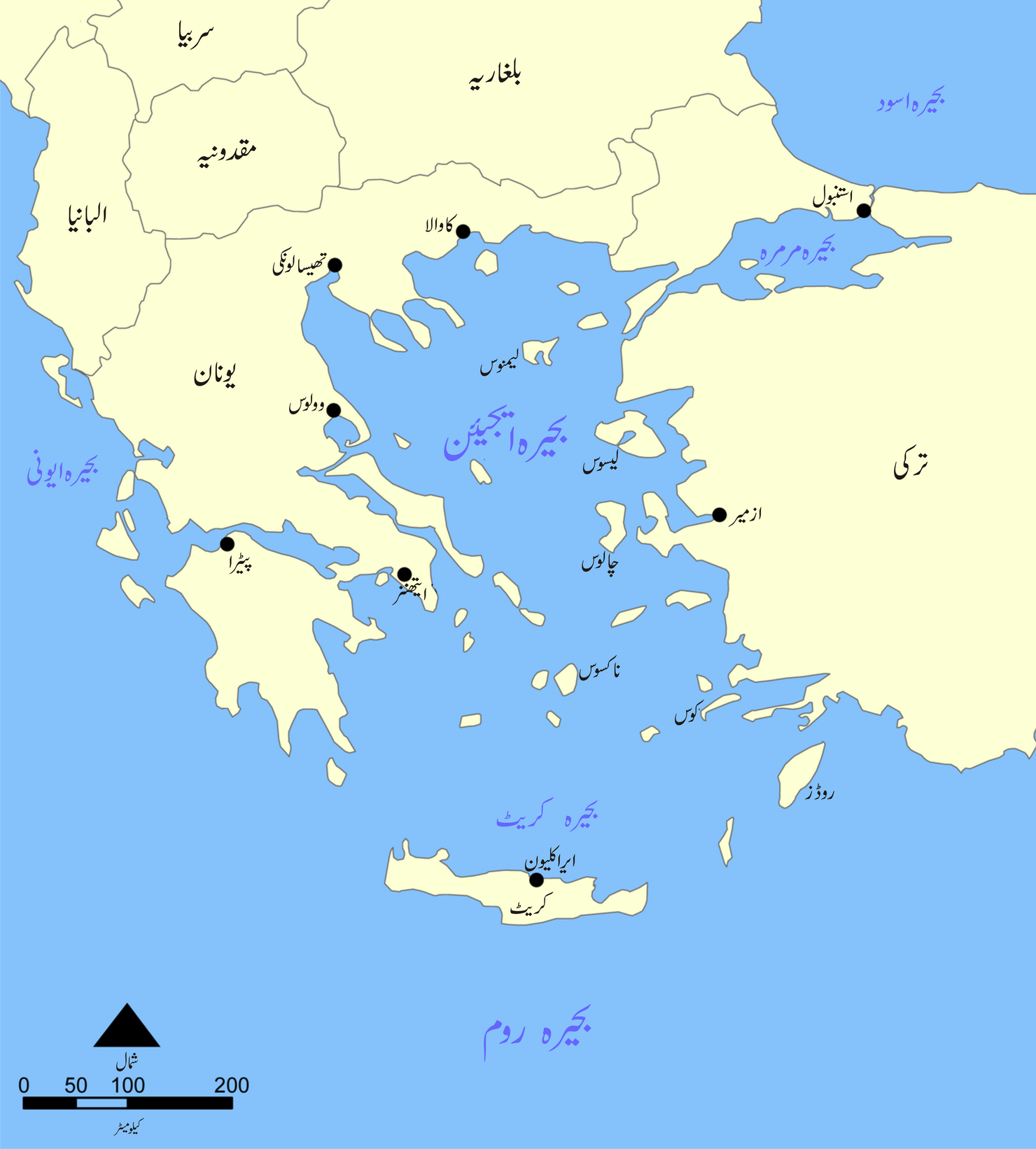 File:Aegean Sea map Urdu.png - Wikimedia Commons on red sea, map of troy, map of english channel, map of gulf of aden, map of africa, map of balkan mountains, map of persian gulf, north sea, black sea, map of mesopotamia, baltic sea, caspian sea, sea of marmara, map of suez canal, map of turkey, map of bosporus, map of europe, map of tigris river, mediterranean sea, map of greece, map of gulf of finland, map of mediterranean, map of macedonia, map of spain, map of cyclades, map of dardanelles, adriatic sea, map of athens, ionian sea,