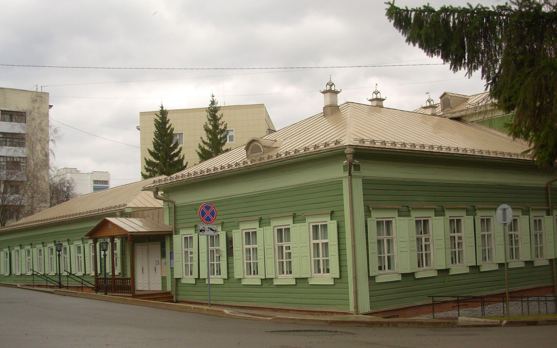 Музей аксакова в уфе реферат 7735