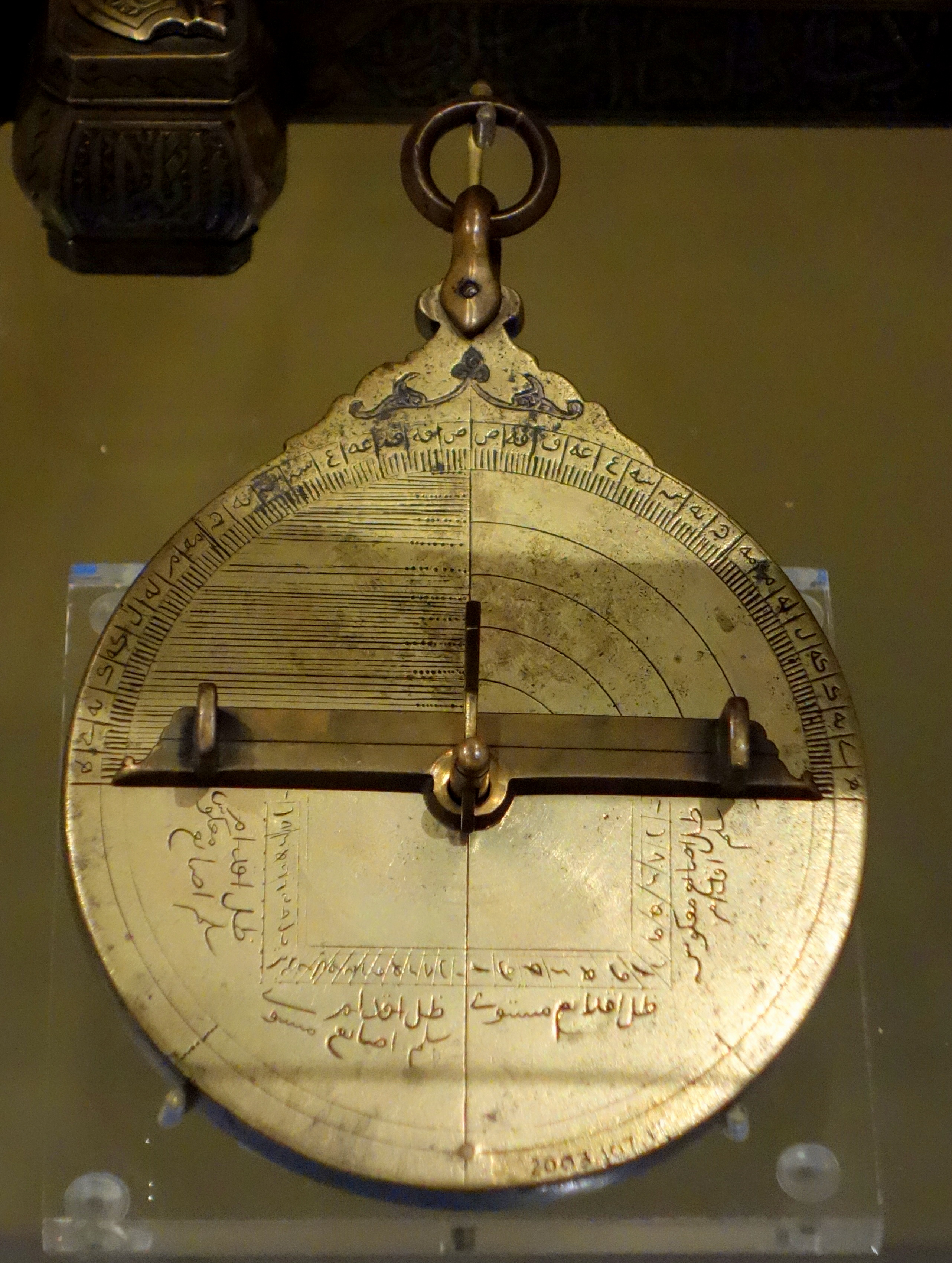 File Astrolabe  Iran  17th