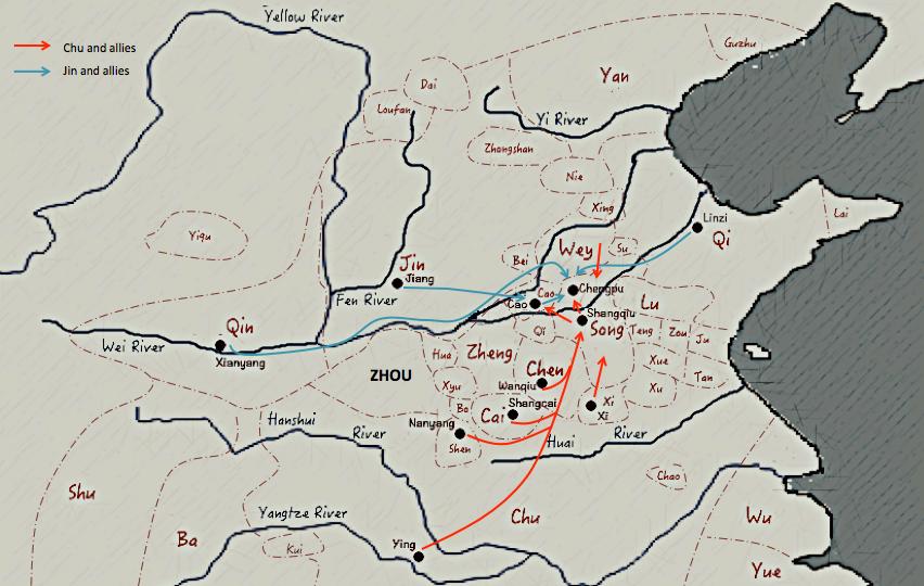 Battle Of Chengpu