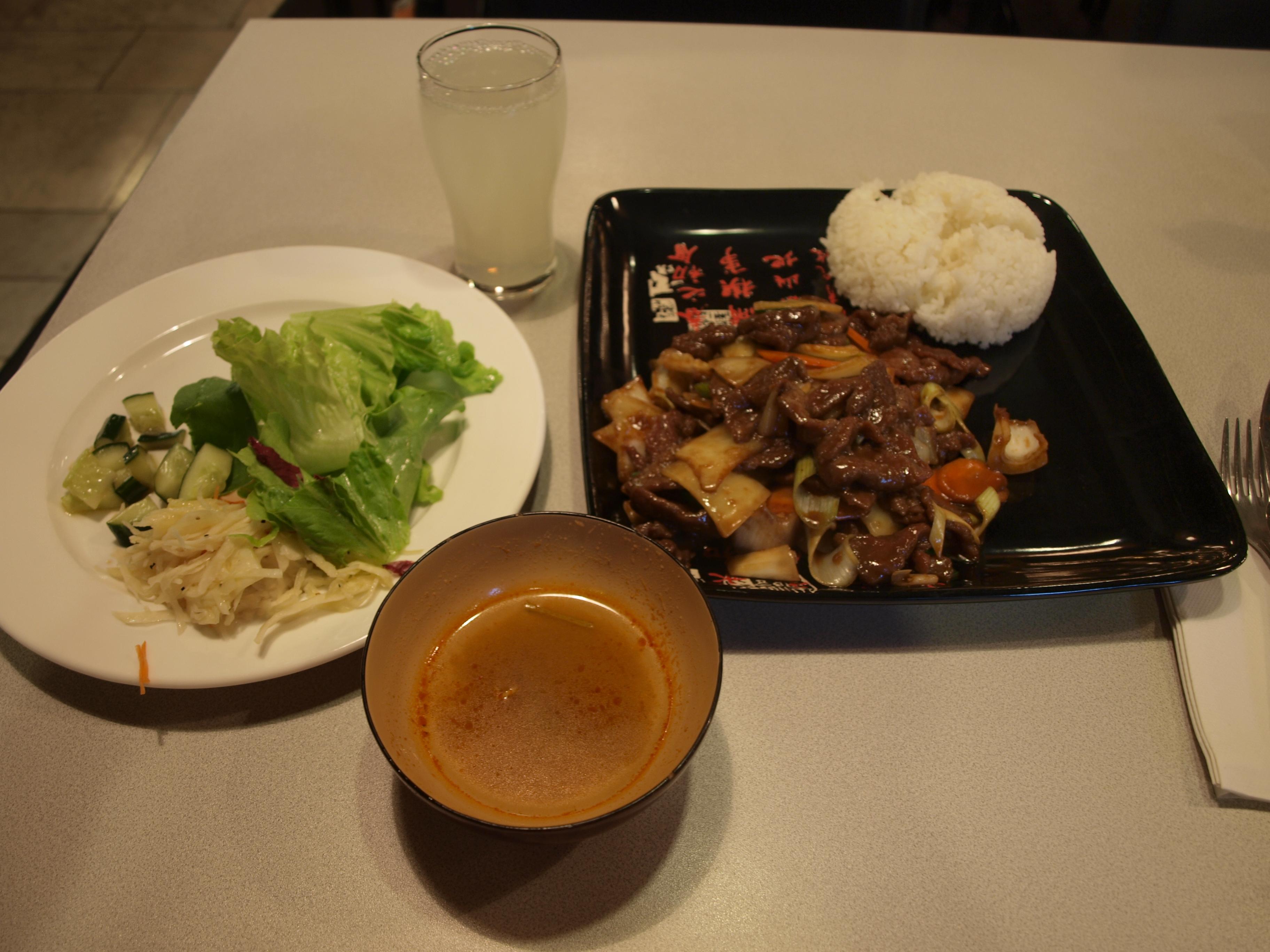 88 wok coupon code