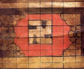Yungdrung is a left facing swastika, a sacred symbol of Bon religion.[1]