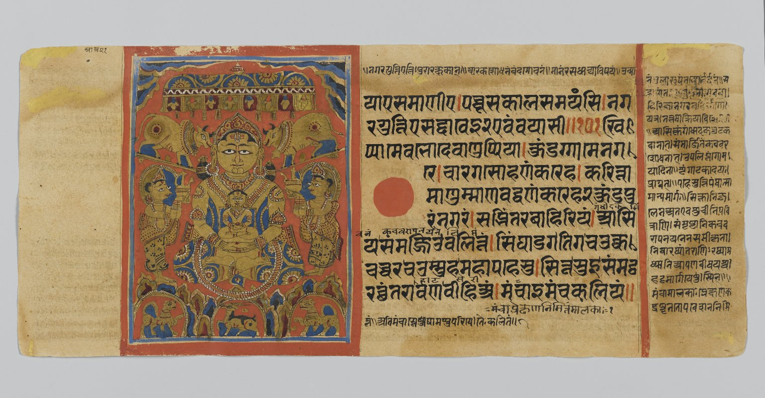 brooklyn museum - page 40 from a manuscript of the kalpasutra recto image of jamnabhisheka verso text.jpg