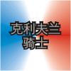 CLE Logo ZhWN.png