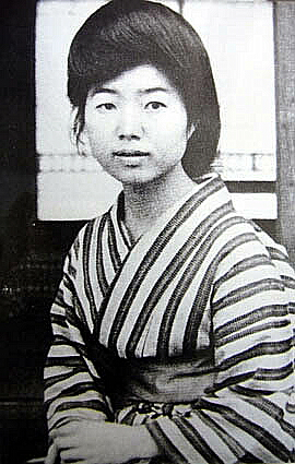 English: Chieko Takamura (1886 - 1938) was a J...
