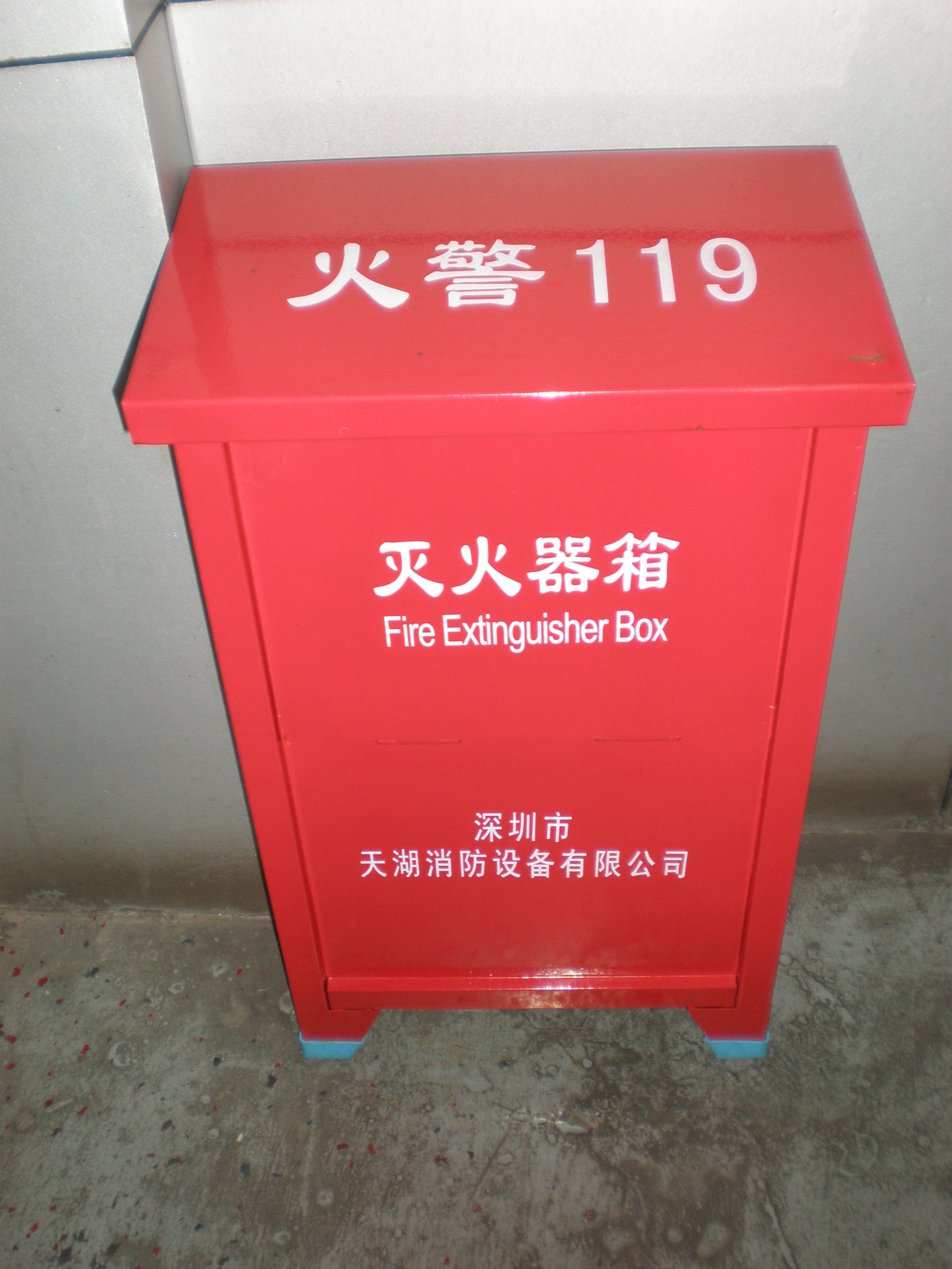 FileChinese Fire Extinguisher Box No JPG Wikimedia Commons - Outdoor fire extinguisher cabinets