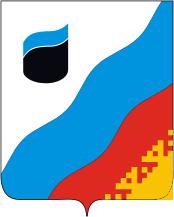 герб города губкинского:
