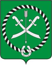 Файл:Coat of Arms of Rtishchevo (Saratov oblast).png