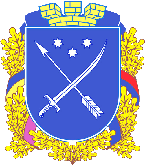 चित्र:Coat of arms of Dnipro.png