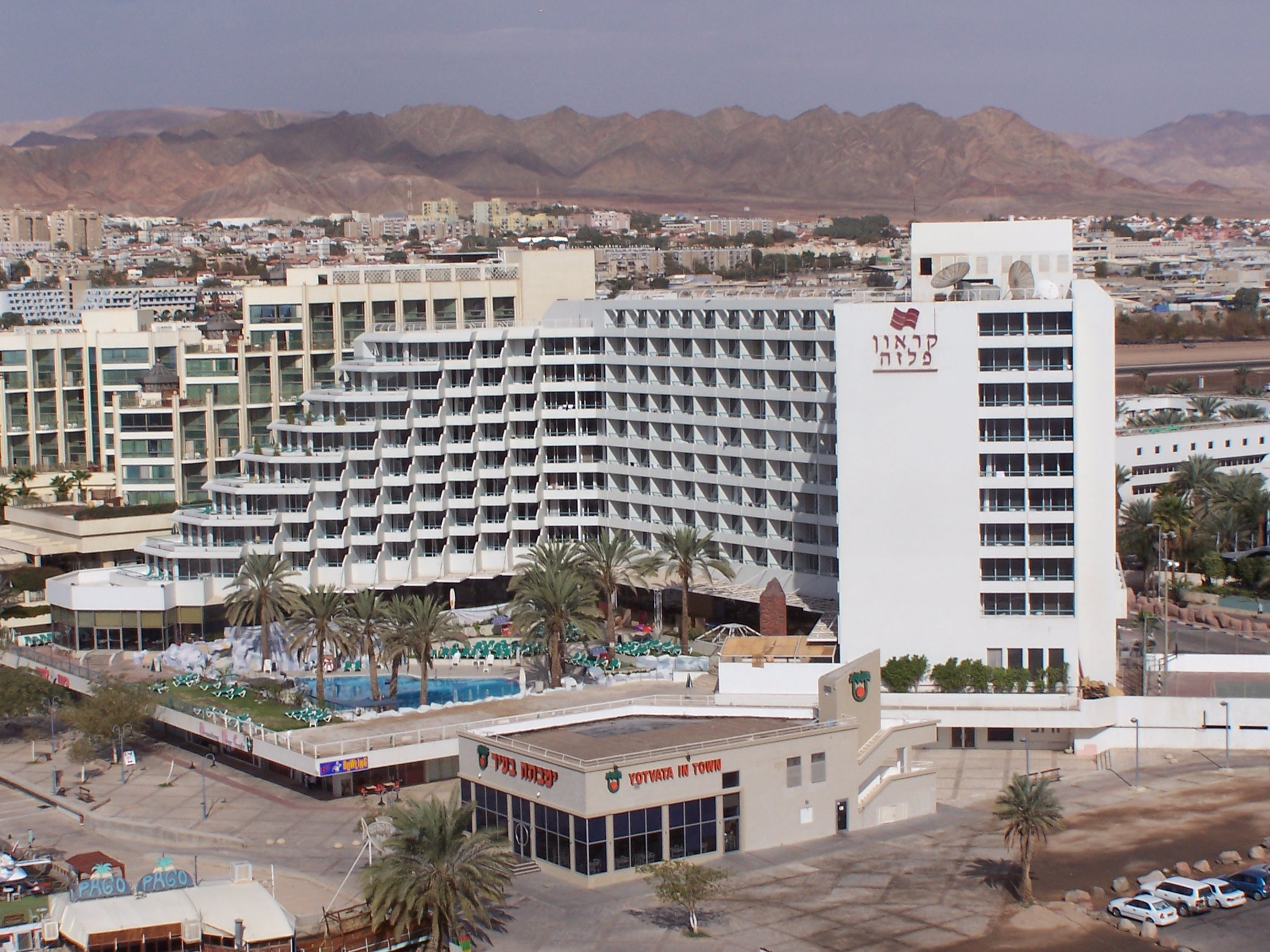 Top hotel deals crown plaza hotels for Plaza hotel