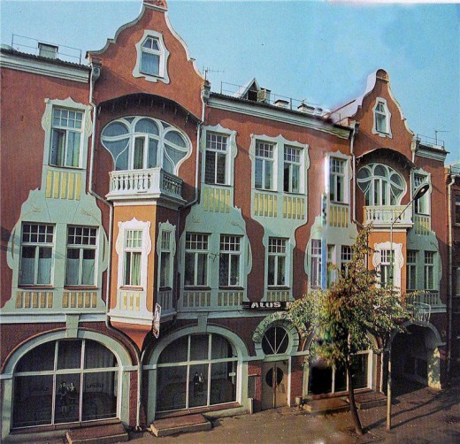 File:Daugavpils modern architecture Saules street.jpg
