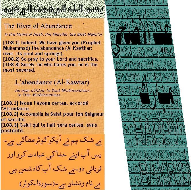 Fileeid ul azha bakrid or eid ul adhha muslim festival greetings fileeid ul azha bakrid or eid ul adh m4hsunfo