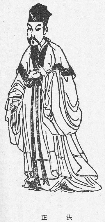 清朝時代の法正の肖像