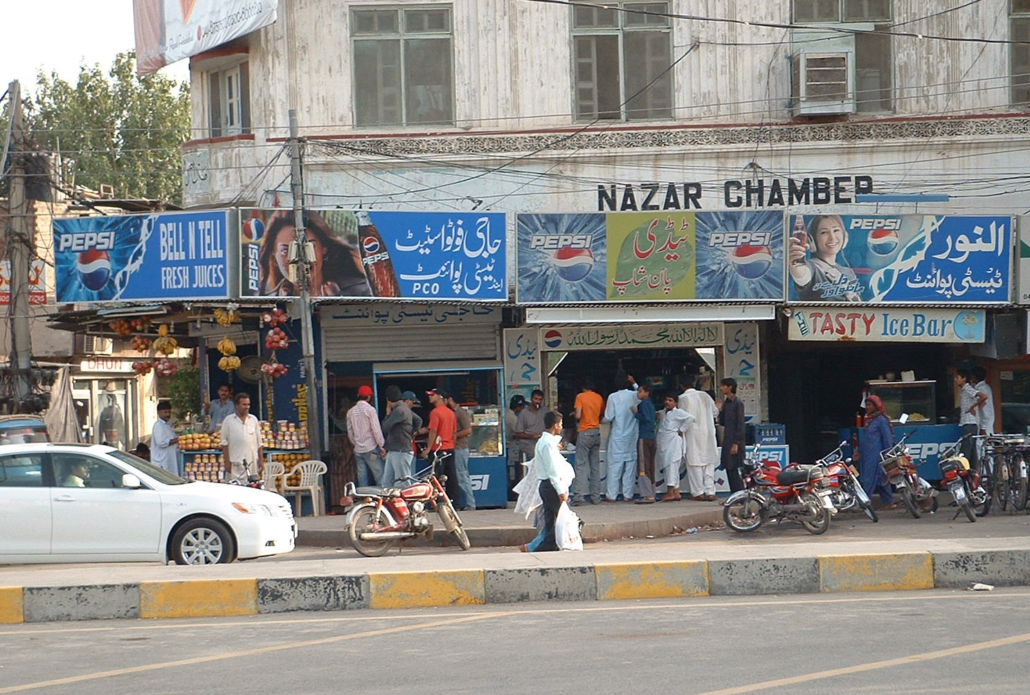 Faisalabad dating point