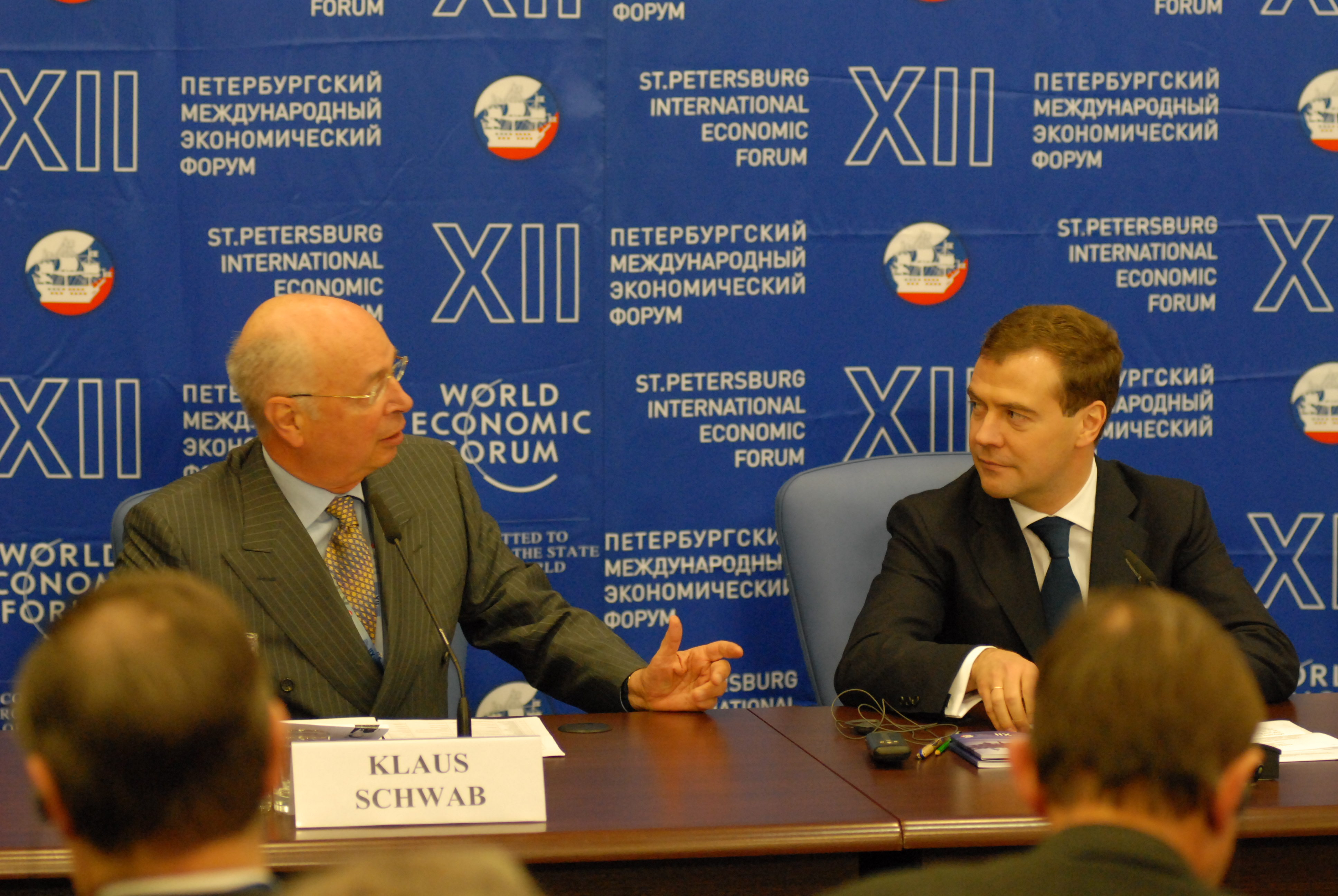 https://upload.wikimedia.org/wikipedia/commons/8/88/Flickr_-_World_Economic_Forum_-_Klaus_Schwab%2C_Dmitry_Medvedev_-_Russia_CEO_Roundtable_2008_(4).jpg