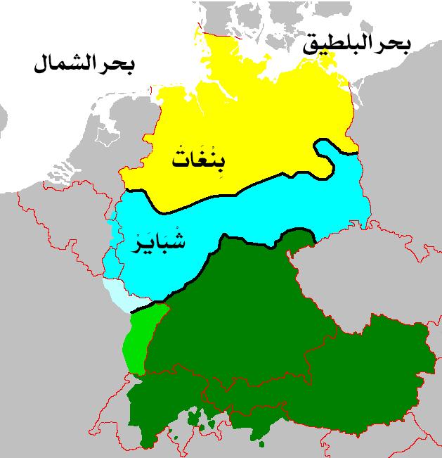 جنوب ألمانيا ويكيبيديا