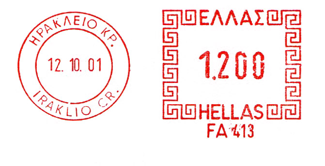 File:Greece stamp type D14.jpg