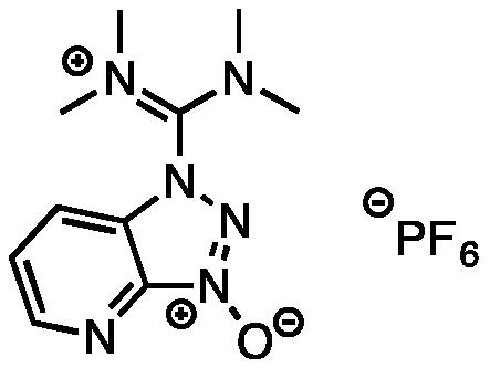 HATU - Wikipedia