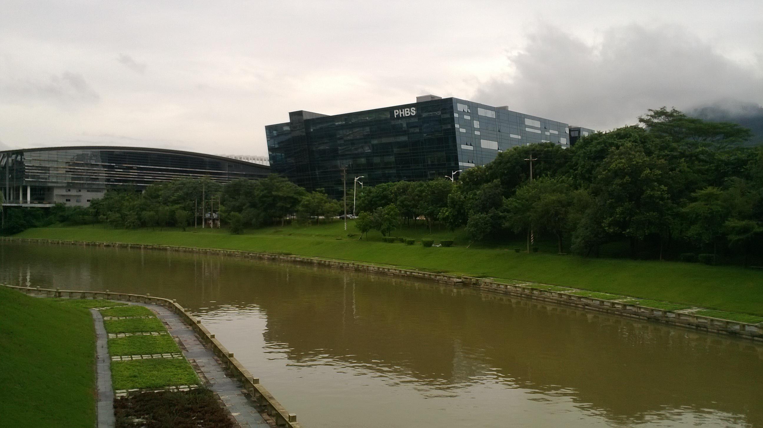 File:HSBC Business School jpg - Wikimedia Commons