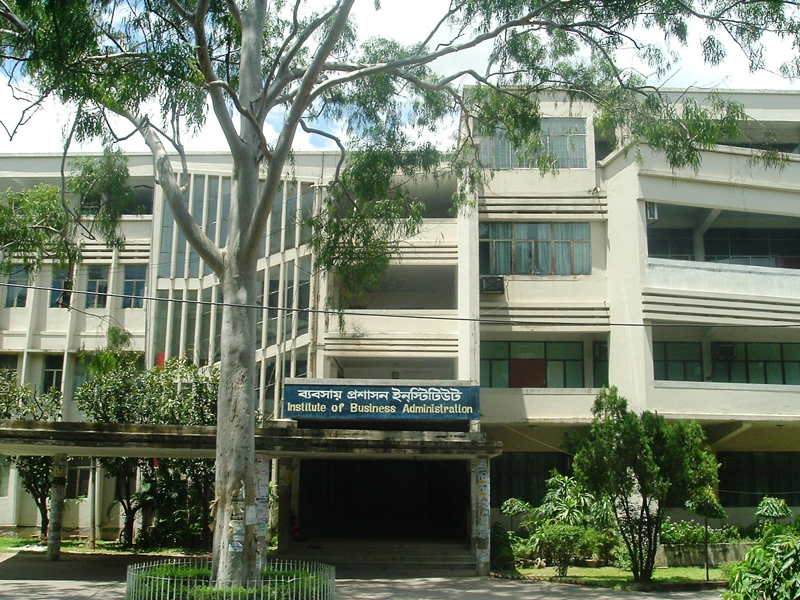 Institute of Business Administration, University of Dhaka