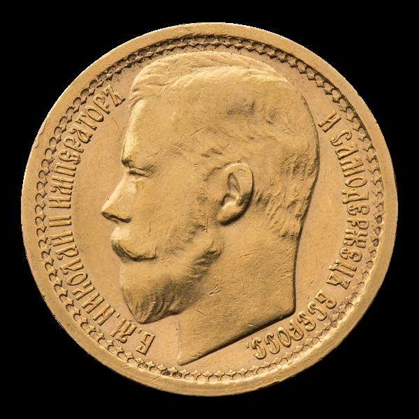 Файл:INC-2929-a Пятнадцать рублей 1897 г. (аверс).png