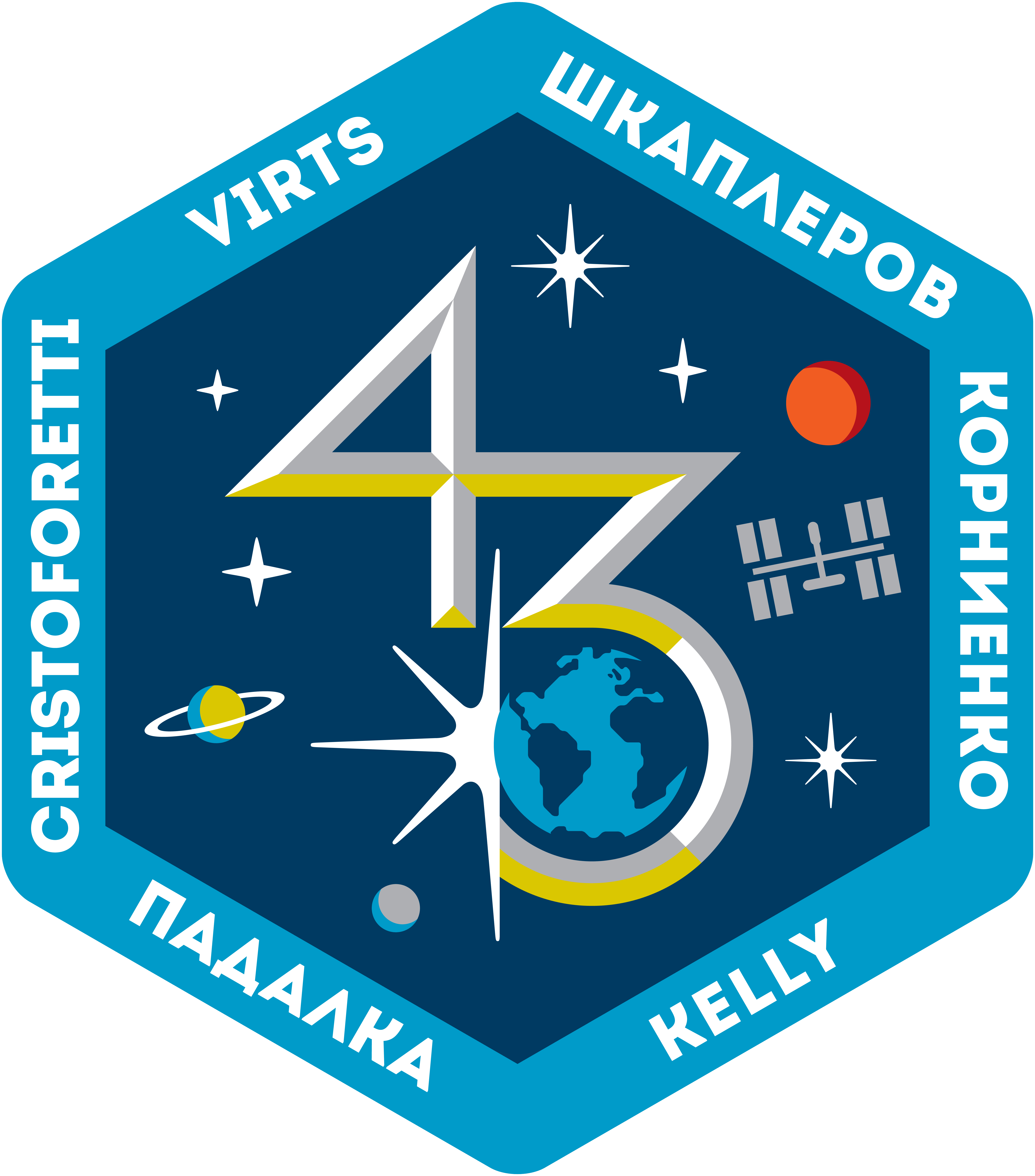 file iss expedition 43 patch png wikimedia commons