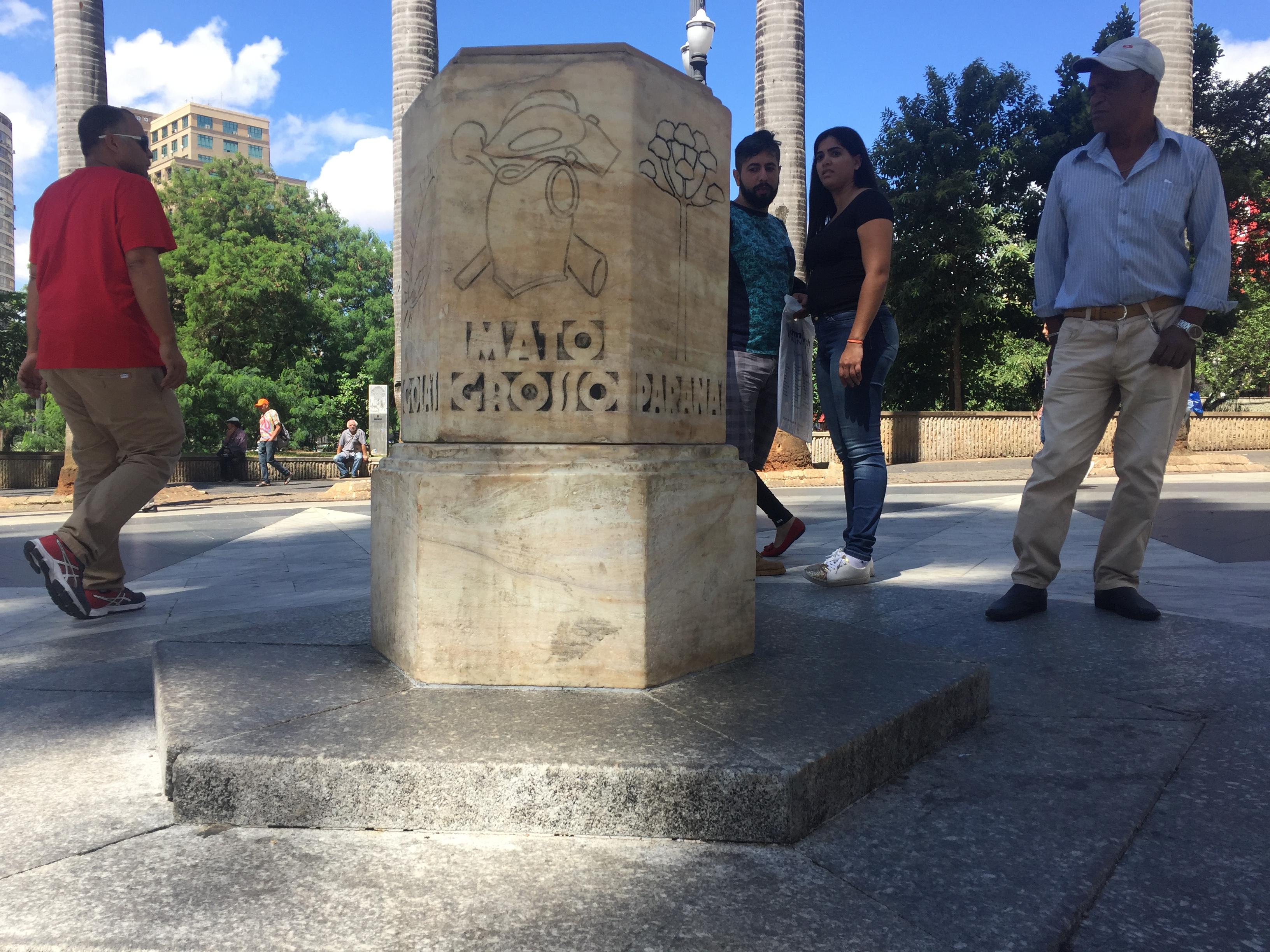 File:Interação Social 2 com Monumento Marco Zero.jpg - Wikimedia Commons
