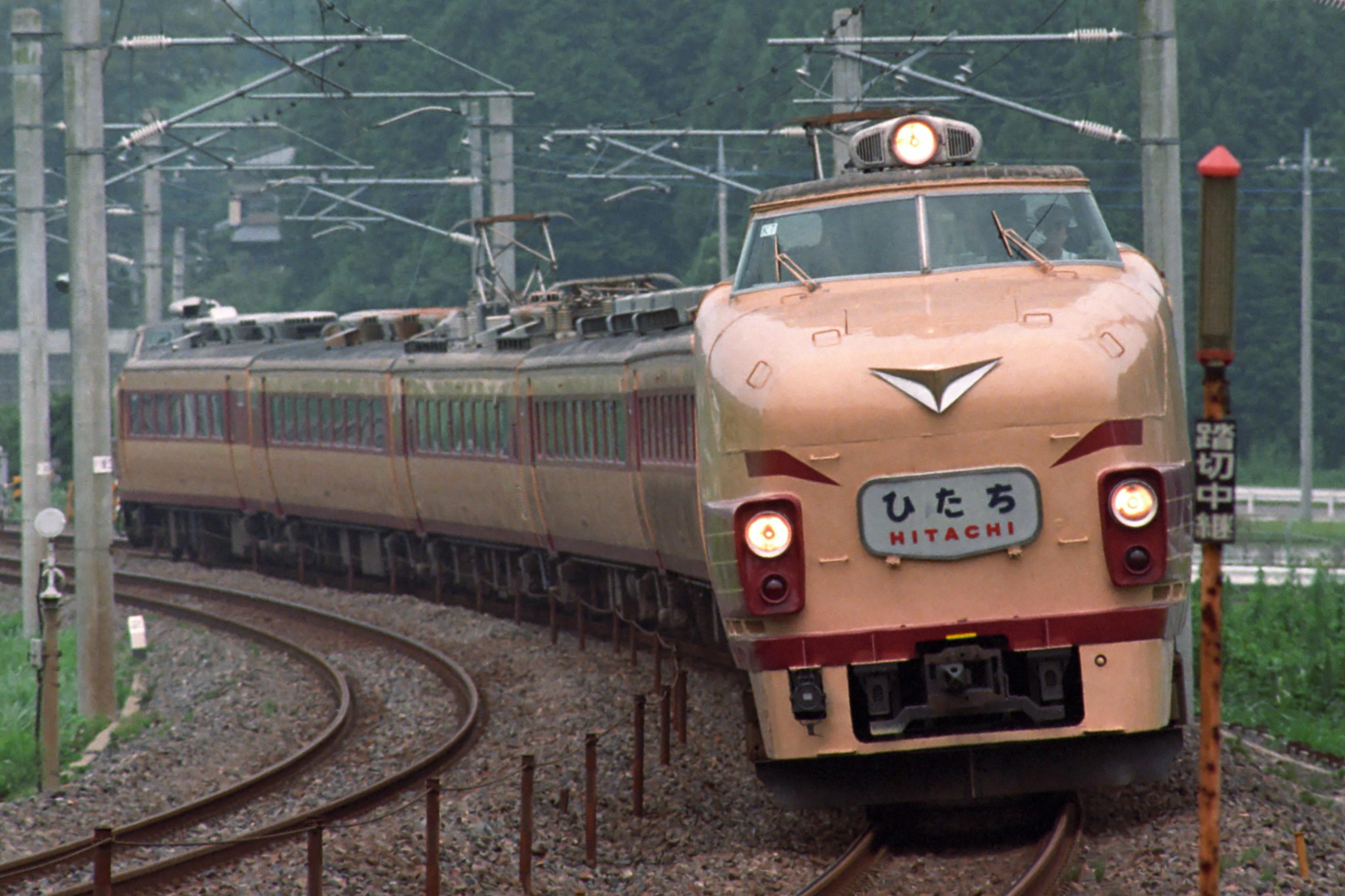 https://upload.wikimedia.org/wikipedia/commons/8/88/JNR-485-Hitachi.jpg