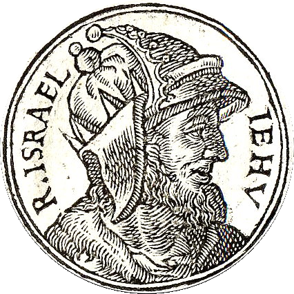 File:Jehu of Israel.png