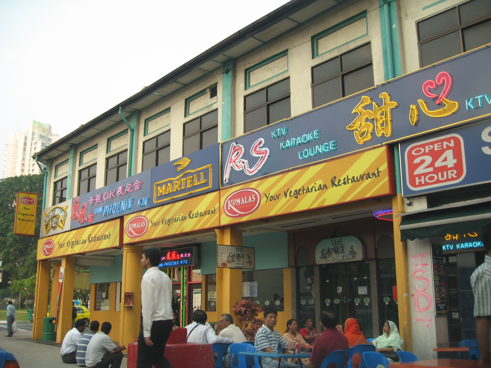 File Komala 39 S Restaurant Serangoon Road Singapore
