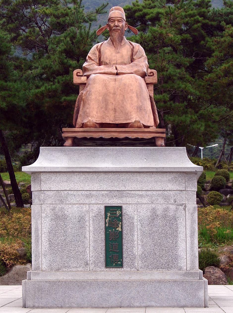 Jeong Dojeon - Wikipedia