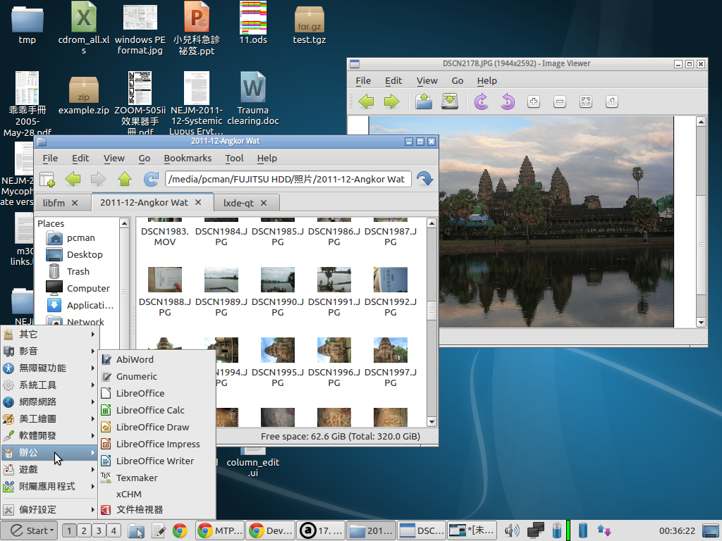 File:LXDE-Qt preview png - Wikimedia Commons
