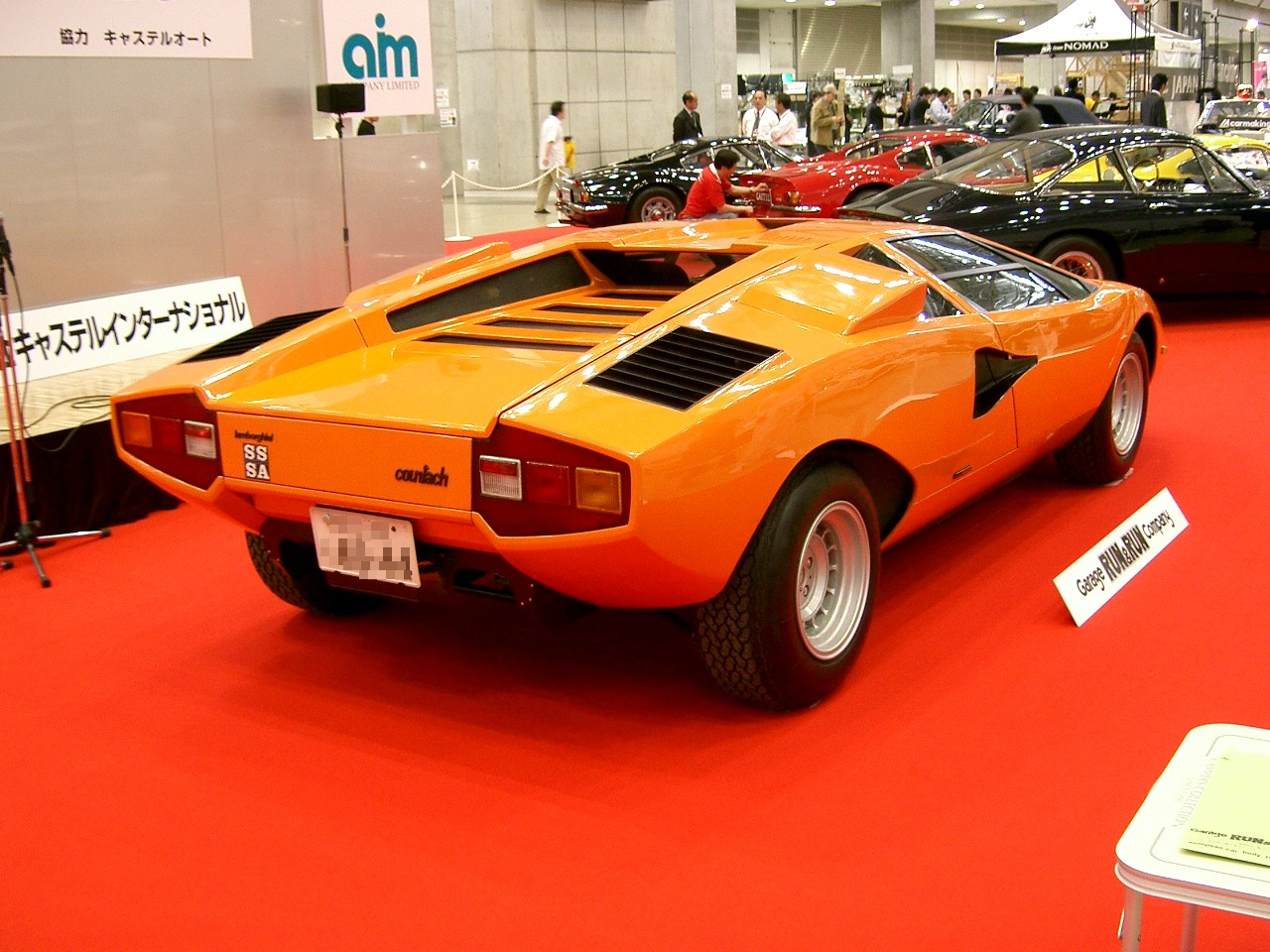 File Lamborghini Countach Rear Side Jpg Wikimedia Commons