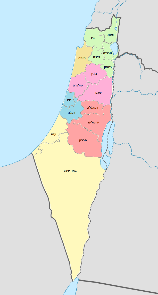 FileMandatory Palestine Administrative Map Hebrew Finalpng