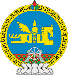 Файл:Mongolian COA.png