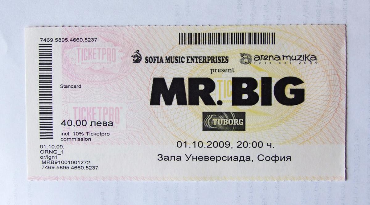 concert tickets design – Sample Ticket Design