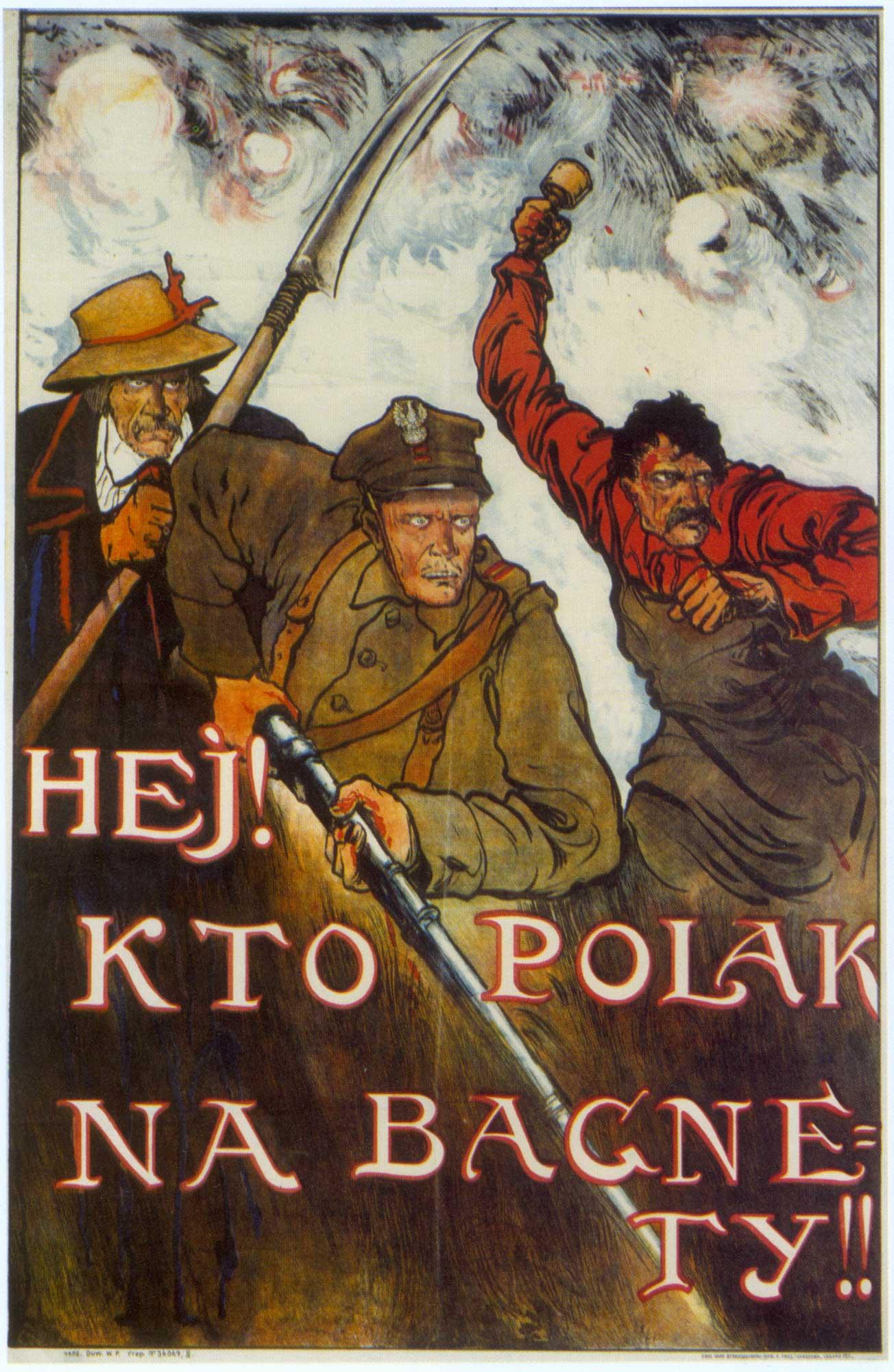 Кваснєвський: Буде великою помилкою, якщо польсько-український діалог буде в руках націоналістів. Це допоможе Росії - Цензор.НЕТ 2881