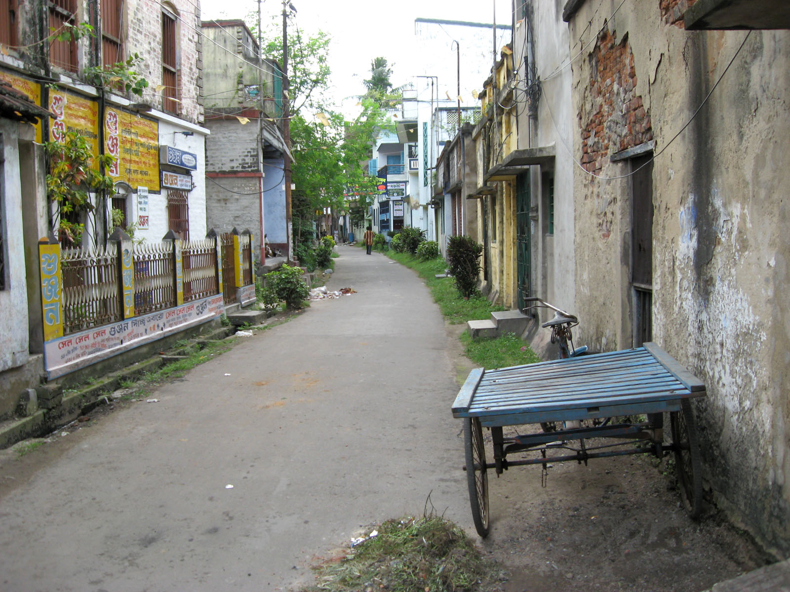 File:Naihati Road.jpg - Wikimedia Commons