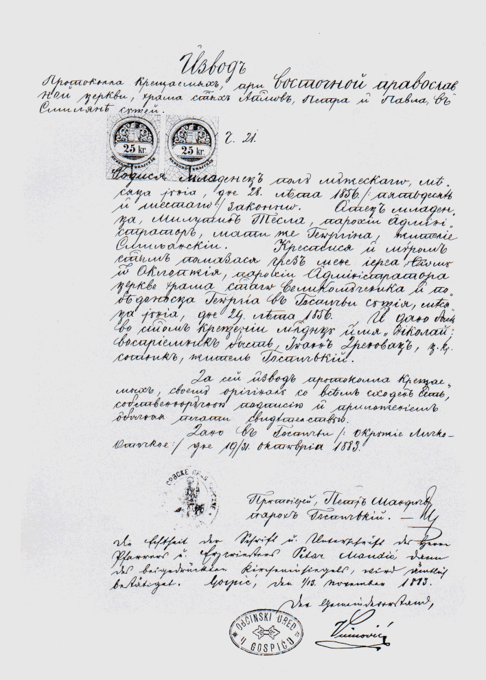Dateinikola Tesla Birth Certificateg Wikipedia