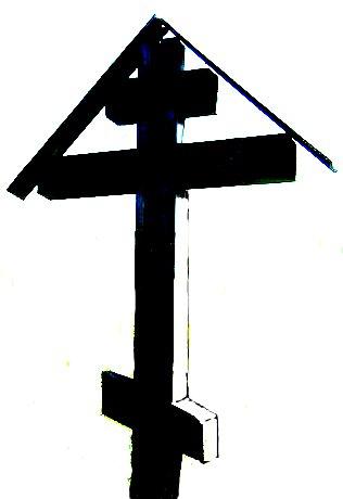Old Believers cross.jpg