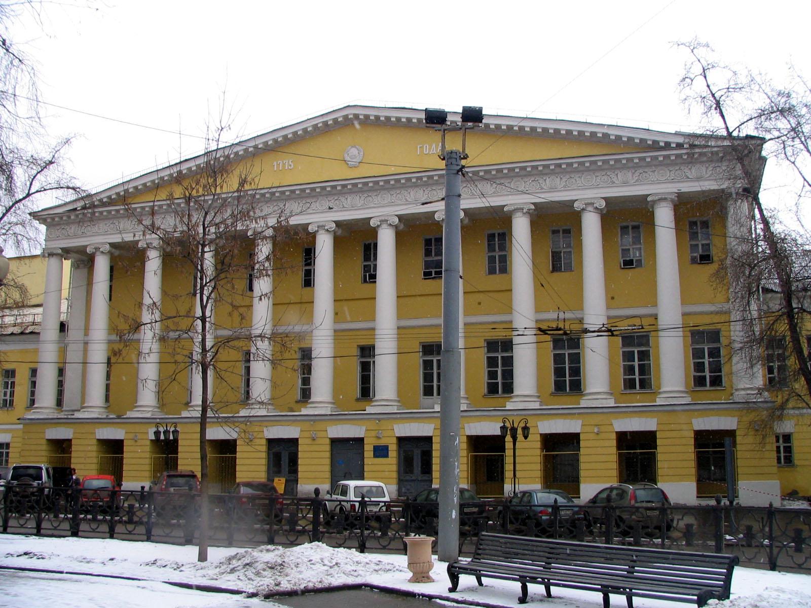 ece4dd0d1 Площадь Петровские Ворота — Википедия