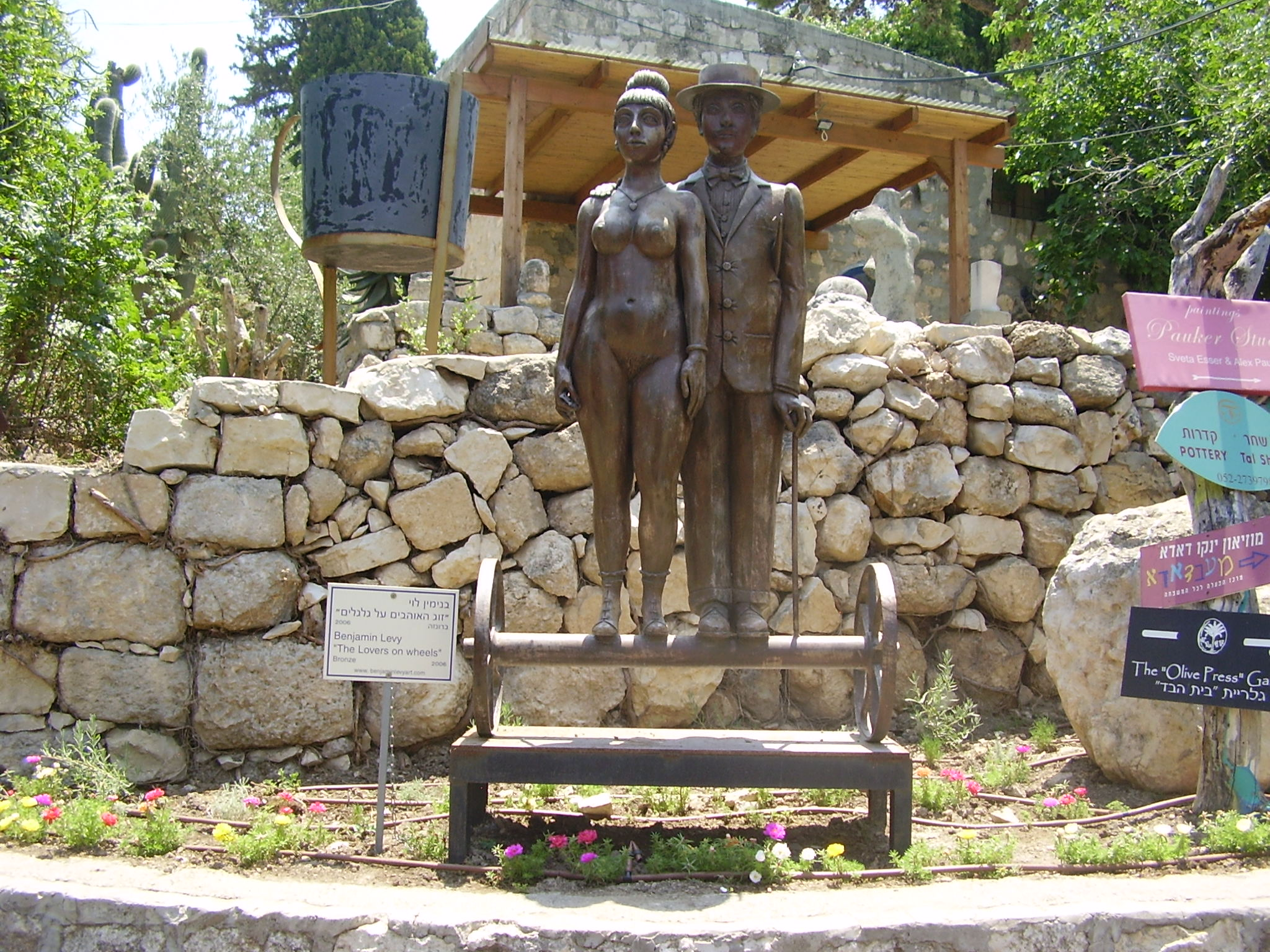 File pikiwiki israel the sculpture quot lovers