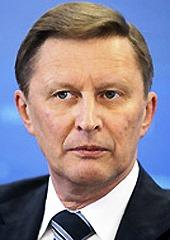 Sergei Ivanov 2.jpg