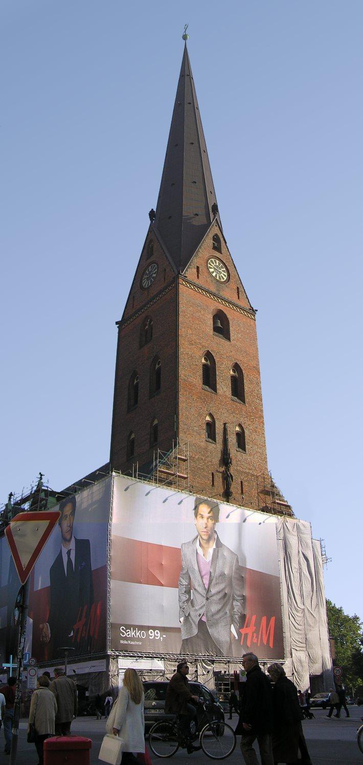 St.Petri Kirche