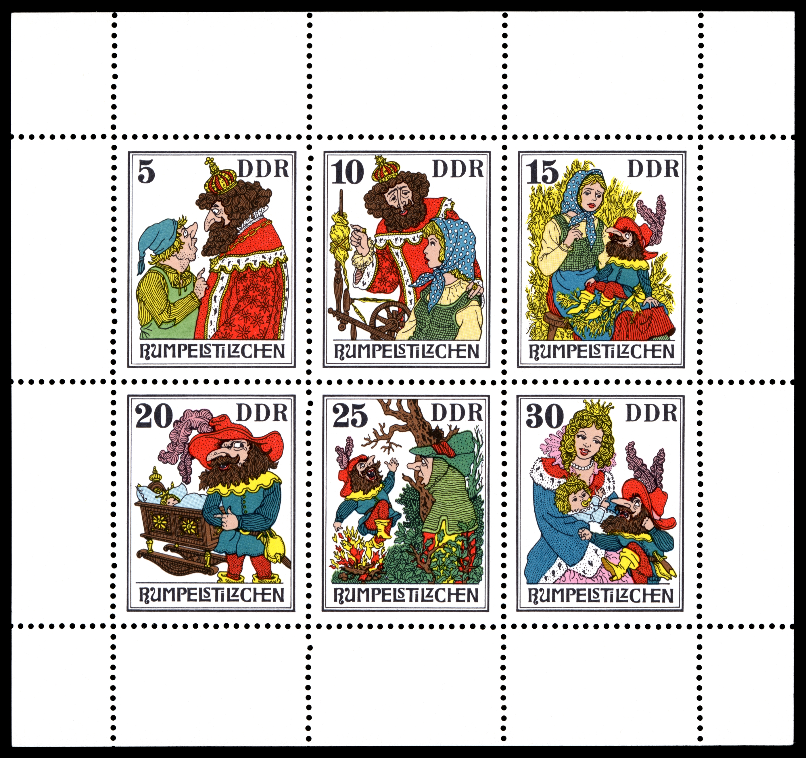 DDR 童话故事系列邮票(二) - 谷雨 - 一壶清茶 三五知己