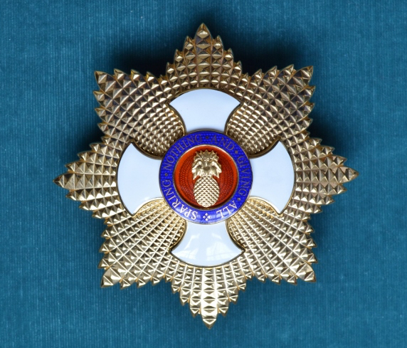 Order of Merit (Antigua and Barbuda) - Wikipedia