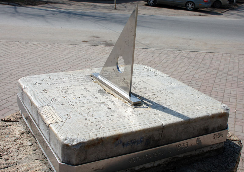 Gnomon - Wikipedia